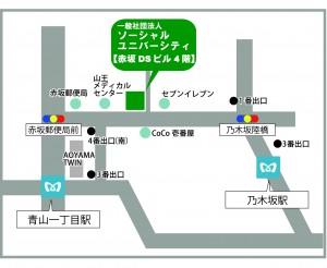 □青山オフィスSU地図(横)